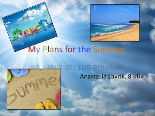 M y P l a n s  f o r the Summer