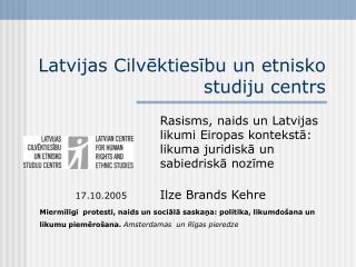 Latvijas Cilvēktiesību un etnisko studiju centrs