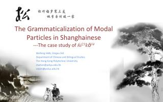 The Grammaticalization of Modal Particles in Shanghainese ---The case study of  ɦi 23 k ɑ̃ 34