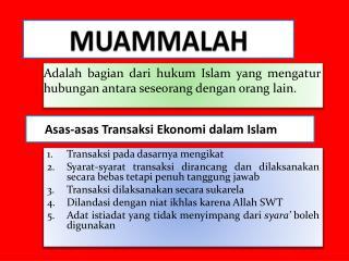 MUAMMALAH