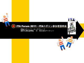 ITA Forum 2011-ITA