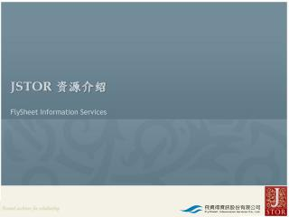 JSTOR 资源介绍 FlySheet Information Services