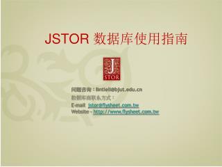 问题咨询: lintieli@bjut 数据库商联系方式: E-mail   jstor@flysheet.tw