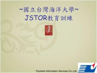 ~ ???????? ~ JSTOR ????