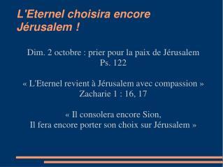 L'Eternel choisira encore Jérusalem !