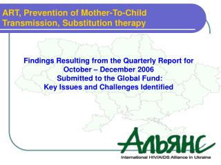 Findings Resulting from the Quarterly Report for October � December  2006