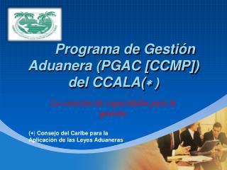 Programa de Gestión Aduanera (PGAC [CCMP]) del CCALA(   )