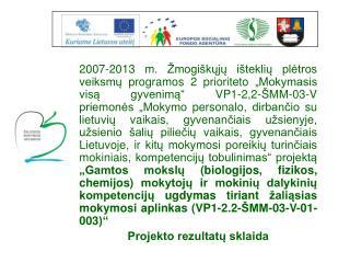 Kvalifikacijos tobulinimo renginių ir edukacinių programų grafikas 2012 m. birželio mėn.