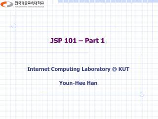 JSP 101 – Part 1