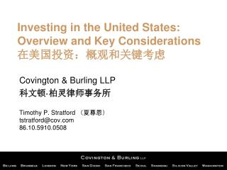 Investing in the United States: Overview and  Key Considerations 在美国投资:概观和关键考虑