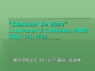 Classical  Be Stars   J. M. Porter  T. Rivinius, PASP, 2003, 115, 1153