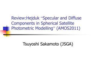 Tsuyoshi Sakamoto (JSGA)