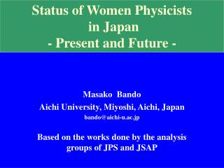Status of Women Physicists  in Japan - Present and Future -