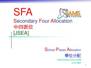 SFA S econdary  F our  A llocation 中四派位 [JSEA]