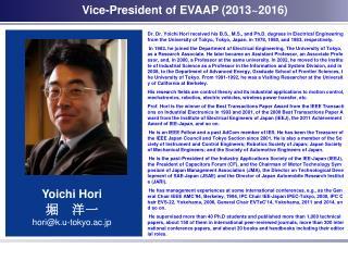 Yoichi Hori 堀 洋一 hori@k.u-tokyo.ac.jp