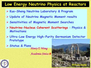 Kuo-Sheng Neutrino Laboratory & Program Update of Neutrino Magnetic Moment results