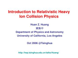 Introduction to Relativistic Heavy Ion Collision Physics