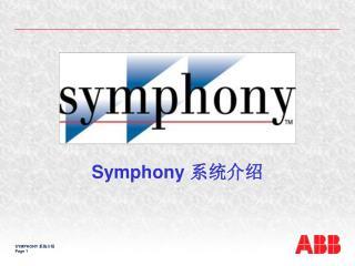 Symphony  ????