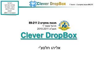 Clever DropBox