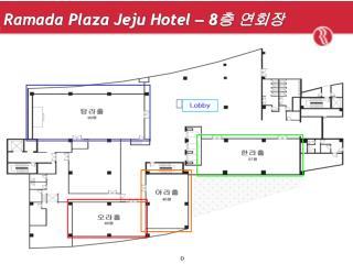 Ramada Plaza Jeju Hotel  –  8 층 연회장