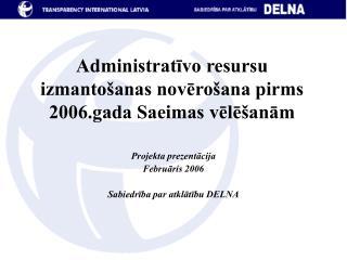 Administratīvo resursu izmantošanas novērošana pirms 2006.gada Saeimas vēlēšanām