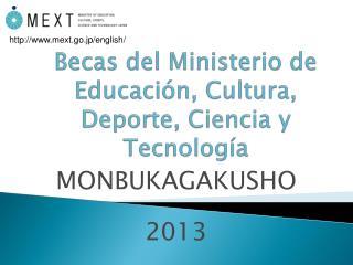 Becas del Ministerio de Educación, Cultura, Deporte, Ciencia y Tecnología
