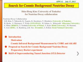 Search for  Cosmic Background Neutrino  Decay