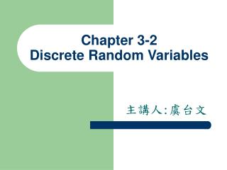 Chapter 3-2 Discrete Random Variables