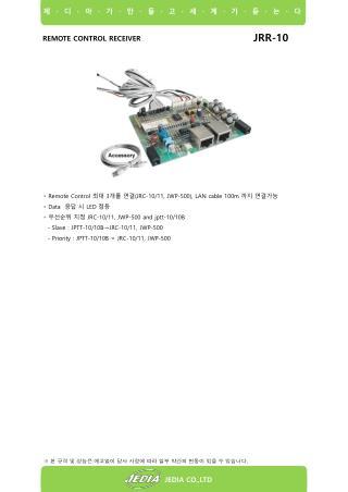 Remote Control  최대  3 개를 연결 (JRC-10/11, JWP-500), LAN cable 100m  까지 연결가능  Data   응답 시  LED  점등