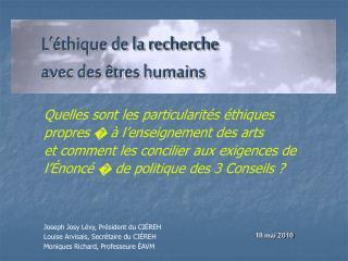 L'éthique de la recherche  avec des êtres humains