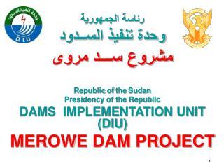 رئاسة الجمهورية وحدة تنفيذ الســدود مشروع ســـد مروى Republic of the Sudan