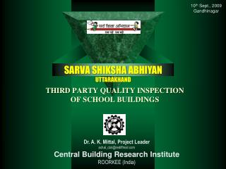 Third Party Quality Inspection  of School Buildings