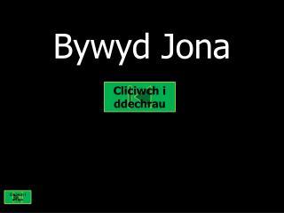 Bywyd Jona