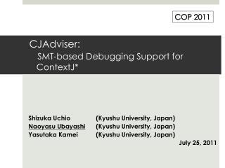 CJAdviser : SMT-based Debugging Support for ContextJ *