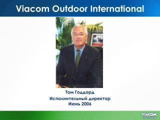 Viacom Outdoor International