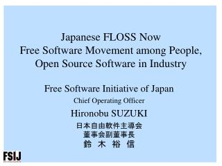 Japanese FLOSS Now  Free Software Movement among People, Open Source Software in Industry