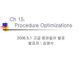 Ch 15.    Procedure Optimizations