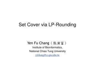 Set Cover via LP-Rounding