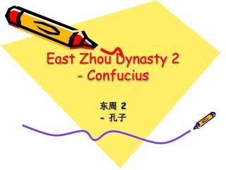 East Zhou Dynasty 2 - Confucius