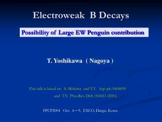 Electroweak  B Decays