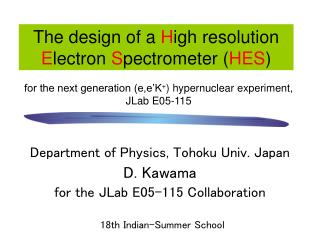 for the next generation (e,e�K + ) hypernuclear experiment,  JLab E05-115