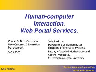Human-computer Interaction. Web Portal Services.