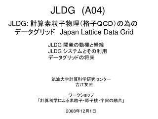 JLDG (A04)