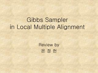Gibbs Sampler  in Local Multiple Alignment