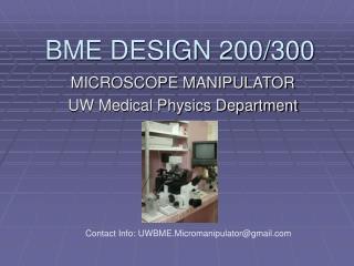BME DESIGN 200/300