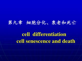 cell  differentiation cell senescence and death