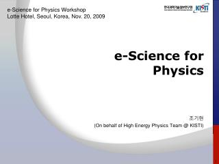 e-Science for Physics