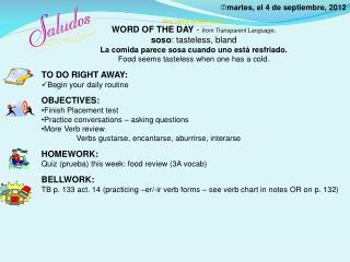 p martes, el 4 de septiembre, 2012 Hear native speaker sound