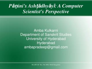 Paninis Ashtadhyayi: A Computer Scientists Perspective