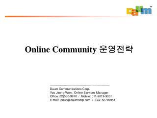 Online Community  ????
